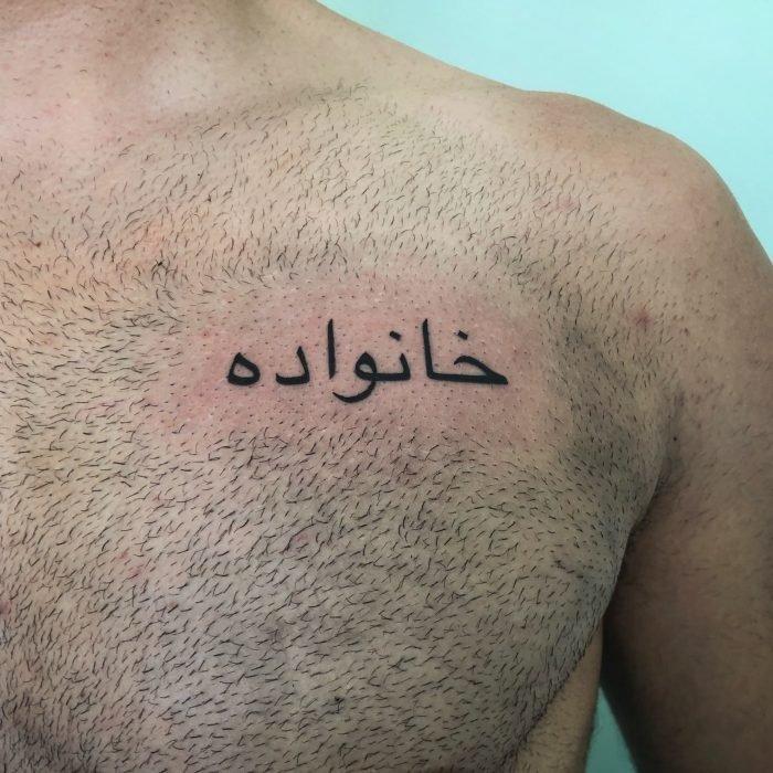 mini tattoo schriftzug farsi fonts konstanz bodensee tattoostudio